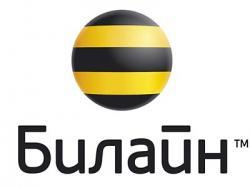 Официальный логотип мобильного оператора Билайн